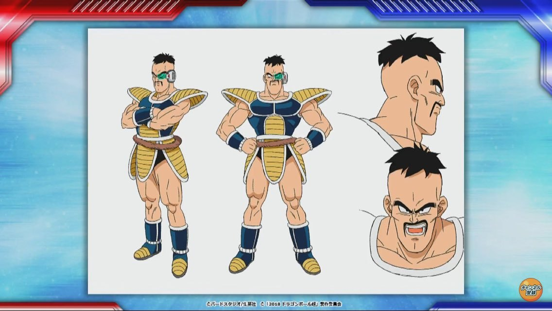 Dragon Ball Super Broly Reveals First Look At Nappa And Raditz