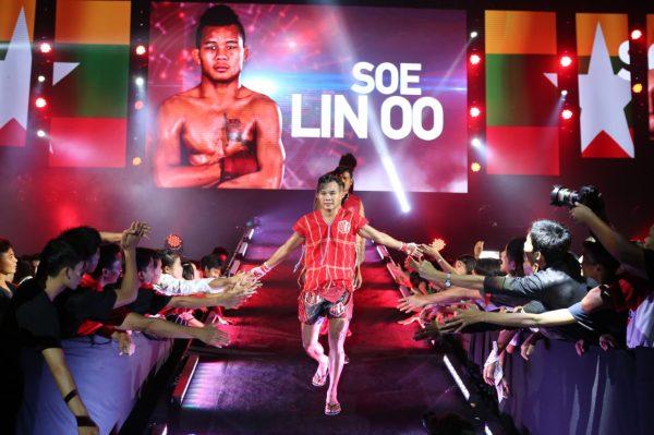 Soe Lin Oo